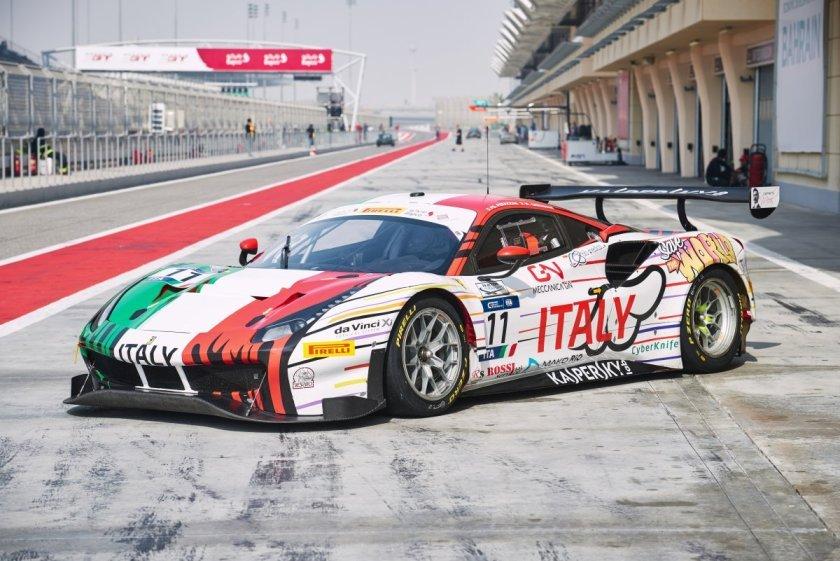 Fia Motorsport Games Roma