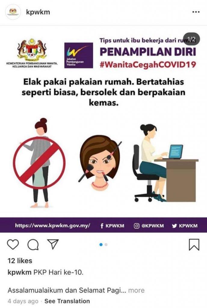 Comunicazione ministero della Malesia per coronavirus, brand reputation