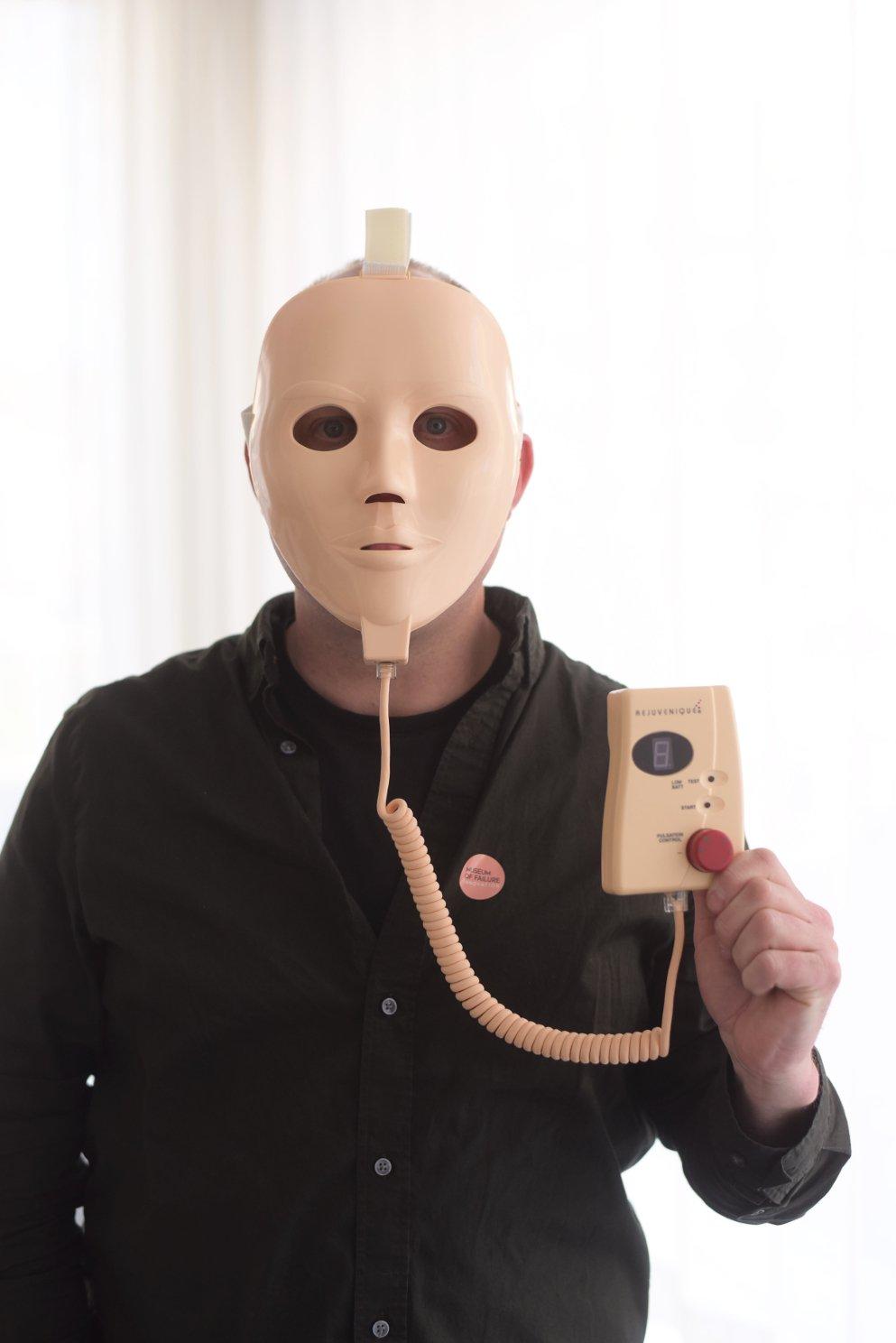Flop branding maschera rivitalizzante